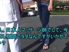 White chicks rubbed by Japanese Masseur Part 1